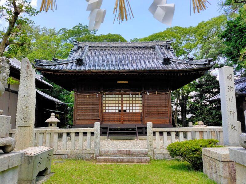 明治川神社の分祀