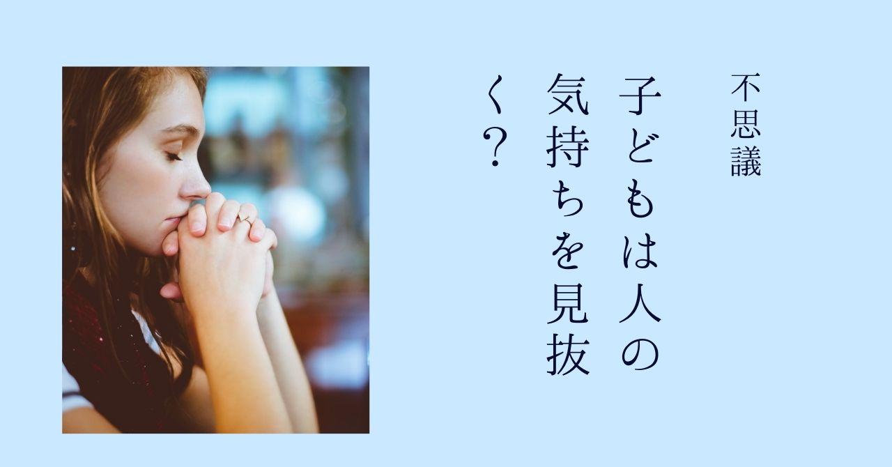 両手を組んで祈るように目を閉じる女性